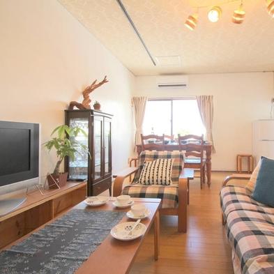 期間限定プラン!【3泊以上31泊まで】リモートワークに♪ 海辺の家で暮らすように旅をする♪