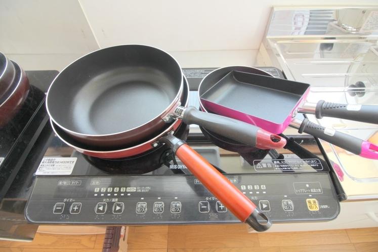 キッチン設備 フライパン