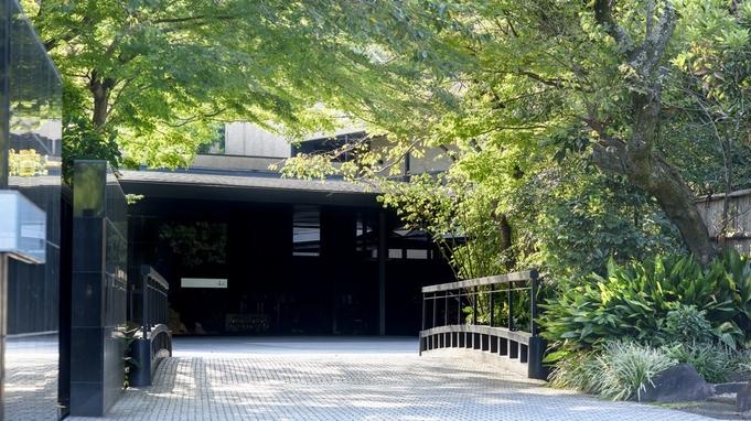 【秋冬旅セール】基本1泊2食付き/露天風呂付客室