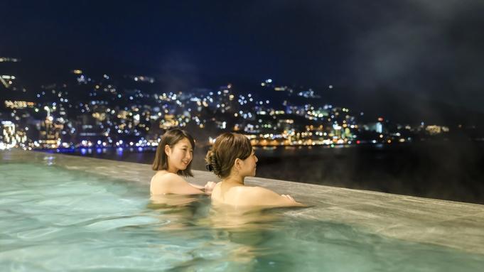 連泊で熱海ベイリゾートにおこもりステイ!Fuuaも楽しむ朝・昼・夜付プランAQUA SQUARE