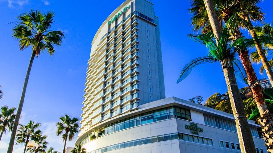 熱海後楽園ホテル外観