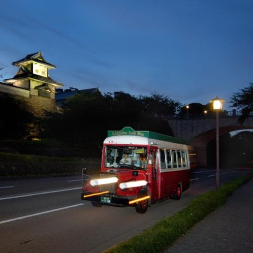 ◆ー金沢周遊バスー◆
