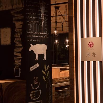 【プレミアム】ジュワ〜と口の中で肉汁溢れる高千穂牛ステーキ100g<2食付/会場食>