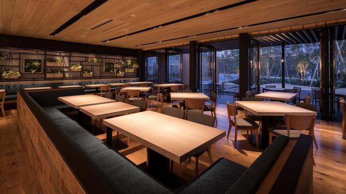 【プレミアム】ビューバスツインで過ごす極上のひと時★ご夕食はお部屋でゆったりと♪<2食付/部屋食>