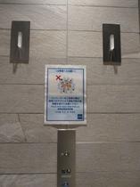 感染予防策 ソーシャルディスタンス(エレベーター前)