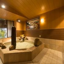 ■男女別浴場