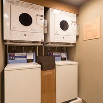 ■ランドリーコーナー(洗濯機無料、乾燥機は100円/20分でご使用いただけます。)