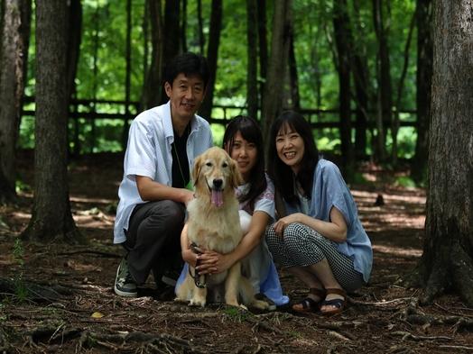 《アニバーサリープラン》愛犬と一緒に大切な記念日をお祝い【特典付】