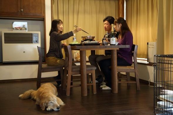 【1のつく日限定】《わんの日特別お部屋食プラン》大人1名につき愛犬1頭無料(夕:部屋食/朝:部屋食)