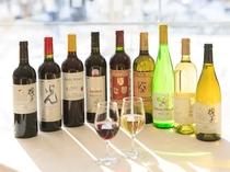 国産ワインも充実♪