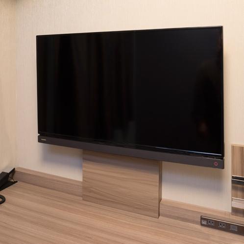 【客室設備】40型TV