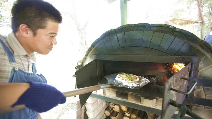 ピザづくり体験付き♪神石高原の食材を自由にトッピングしてオリジナルピザを作ろう