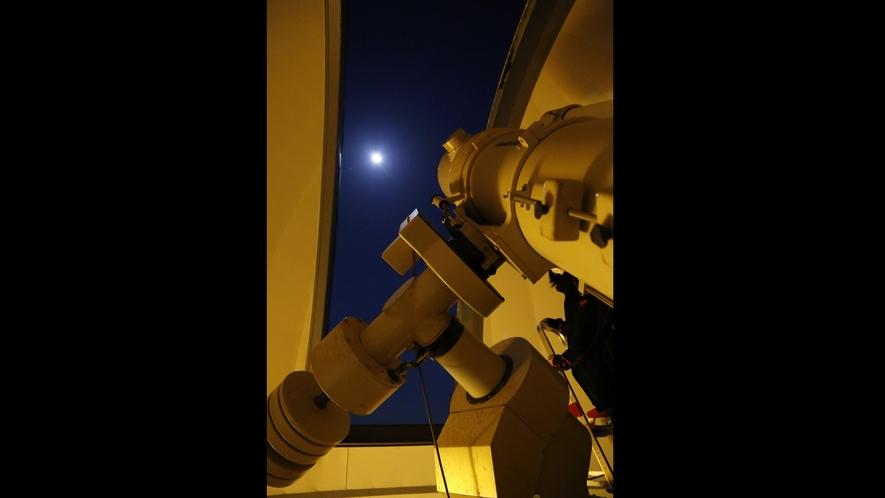 *【天文台】天体望遠鏡で天体観測を満喫☆