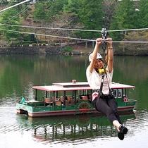 【りんどう湖LAKE VIEW】人気のKAKKUを楽しもう♪