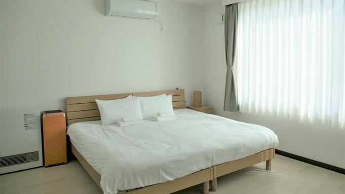 ◆【2泊以上限定/連泊割】1棟貸切の別荘を、富良野観光の拠点に!大人数での利用がお得♪≪素泊り≫