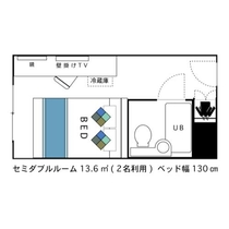 セミダブル【13.9平米】