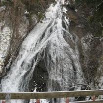 湯滝冬から春