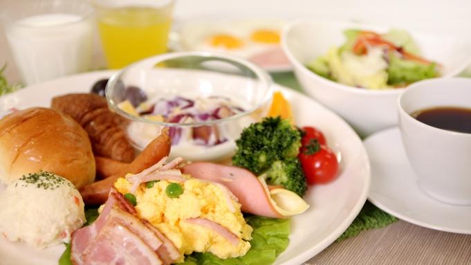 【30泊から予約可】長期出張応援!エコ&アットホーム連泊プラン!◆朝食無料◆