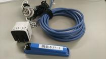 貸出備品 充電器・爪切り・LANケーブル フロントにて無料貸出しております!