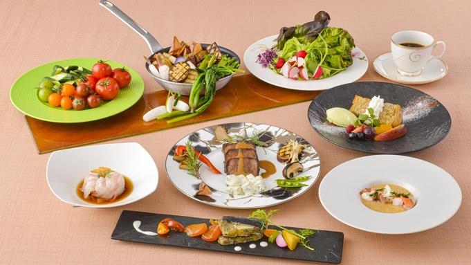 【夕食・朝食付】『ミルクフェッド仔牛タンのソテー』箱根山麓野菜のビュッフェ付スタンダードコース