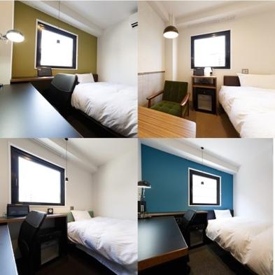 【ハーフマンスリープラン】テレワーク・仕事部屋としてホテルを活用※14連泊以上からご予約いただけます