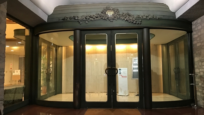 【素泊まり】今だけ◆期間限定特別プラン◆リニューアル4周年のデザイナーズホテル