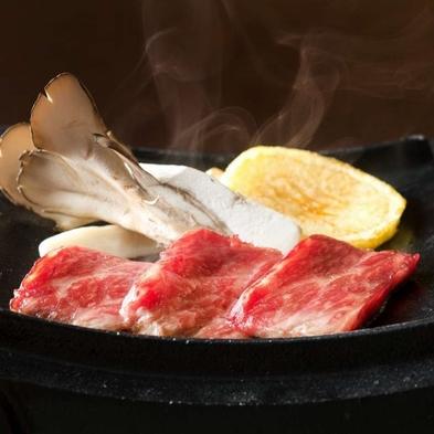 【グレードUP】1泊2食付◆新潟の名産の質にこだわった贅沢プラン≪檜風呂付のお部屋≫