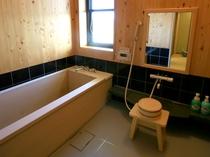 特別室B:プライベートのお風呂にも「景虎の湯」は付いています。