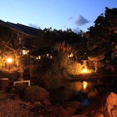 ◇グレードアップ◇地元食材が彩る旬会席&緑と光に包まれた天然温泉〜