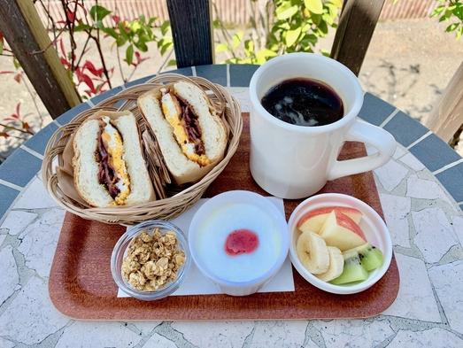 朝食セット付きプラン 木金土日月の朝 7:30〜10:30まで 限定!