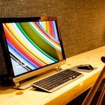 【和みフロア】ゲスト専用ラウンジではインターネット接続パソコンを利用できます