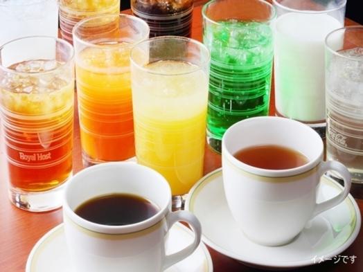 【20:00チェックイン〜9:00チェックアウト】お得なショートステイプラン!朝食付き