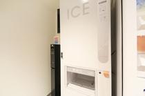 9階自販機コーナー(製氷機)