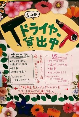 【4大特典付】女子旅におすすめ!トリプルルーム確約プラン