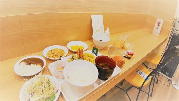【朝食付】朝食リニューアル記念☆小町食堂の元気朝食お試しプラン♪朝食付でツイン6,500円◇◇