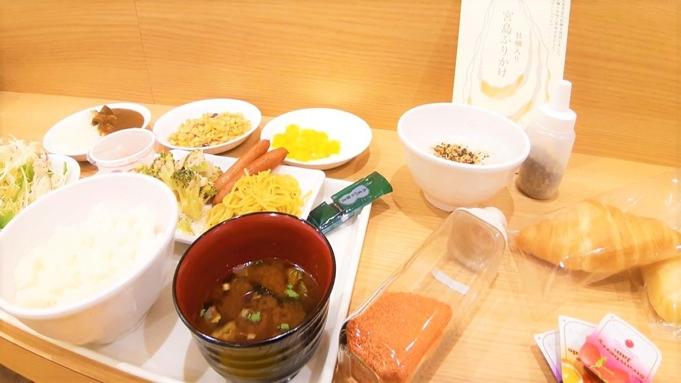 【朝食付】朝食リニューアル記念☆小町食堂の元気朝食お試しプラン♪朝食付でシングル3,500円◇