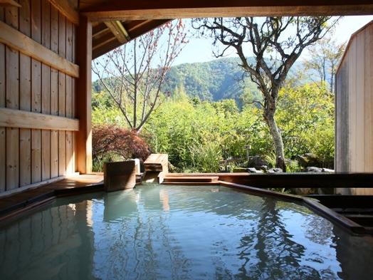 【秋冬旅セール】【部屋食】【コロナ対策】3密回避、お部屋食・貸切露天・自然から力をもらおう♪