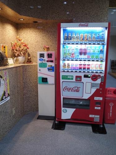 1F 自動販売機(コーヒー、ジュース、お茶、その他)・両替機
