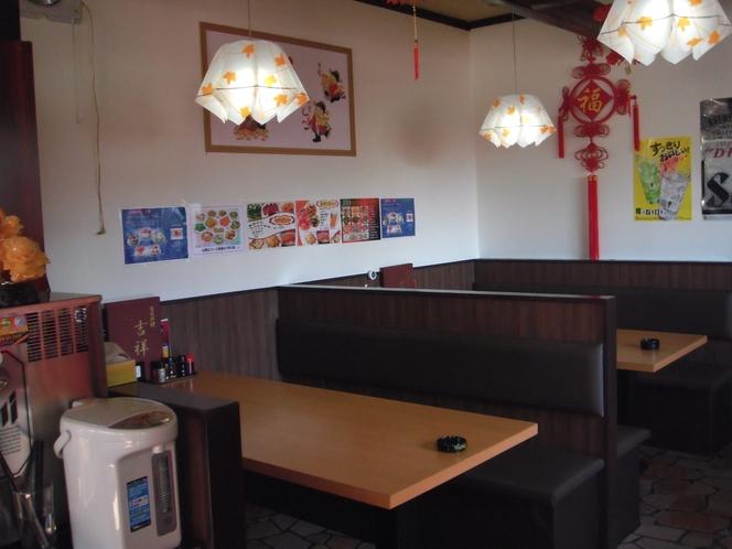 中華レストラン 吉祥(テーブル席)
