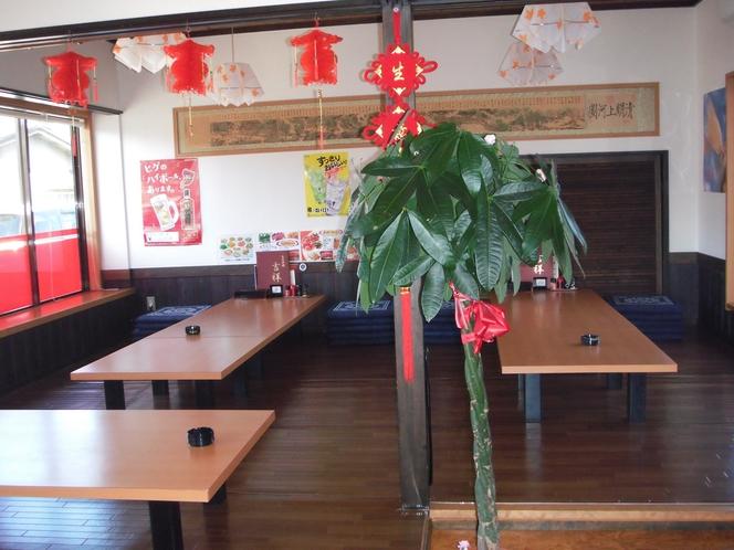 中華レストラン 吉祥(座敷席)