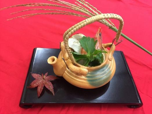 【松茸の土瓶蒸し&天ぷら】秋の味覚と紅葉三昧/お部屋食と貸切風呂で箱根の旅館満喫の旅