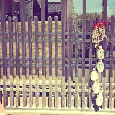 【ワーケーション応援プラン|全室個室!】第2の故郷でワーケーション!アナザースカイを見つける旅!
