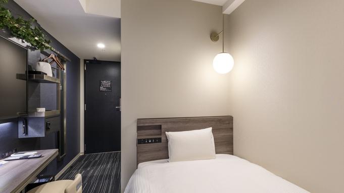 【楽天トラベルセール】変なホテル東京浜松町宿泊プラン<食事なし>