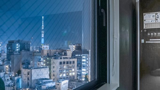 【東京スカイツリー(R)パートナーホテル限定】日時指定券付きプラン<朝食または昼食付き>