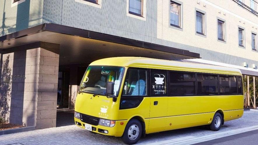 便利なホテル⇔空港間の無料送迎バス毎日運行