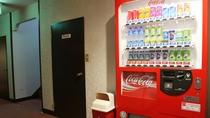 *自動販売機/館内には、ソフトドリンク・アルコールの自動販売機がございます。