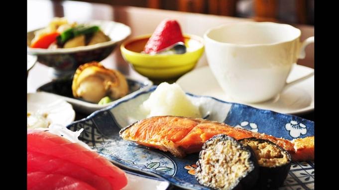 大船渡市内の飲食店で使えるお食事券付プラン(2食付)