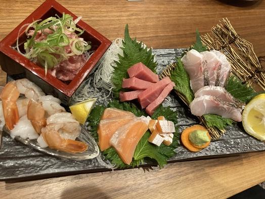 【居酒屋ゑびす 大将おまかせコース】地元食材を使った夕食付プラン!