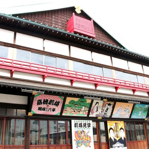 【嘉穂劇場】当館から車で10分。歌舞伎を見るなら嘉穂劇場へ♪
