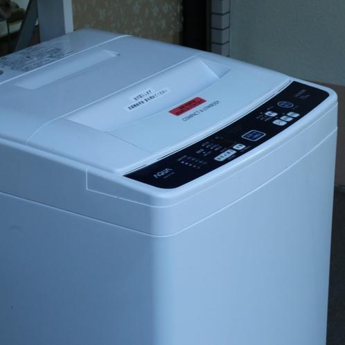 洗濯機もご用意しております。